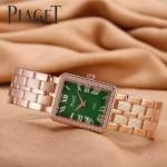 Piaget-026-7 時尚女士鑽石系列玫瑰金配綠色珍珠貝母面進口石英腕錶