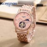LONGINES-0101-9 商務男士玫瑰金多功能飛輪設計原裝全自動機械腕錶