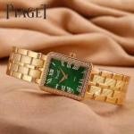 Piaget-026 時尚女士鑽石系列土豪金配綠色珍珠貝母面進口石英腕錶