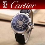 CARTIER-309-2 時尚男士藍氣球系列閃亮銀配黑底圓形鏤空全自動機械腕錶