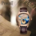 Piaget-025 商務男士綺幻之旅Emperador Coussin XL歐亞版圖瑞士石英腕錶