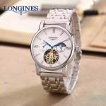 LONGINES-0101-11 商務男士閃亮銀多功能飛輪設計原裝全自動機械腕錶
