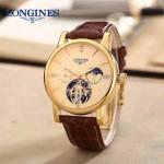 LONGINES-0101-2 商務男士土豪金多功能飛輪設計原裝全自動機械腕錶