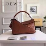 LOEWE 0160-09 專櫃時尚新款Puzzle Bag壓花系列原版小牛皮手提單肩包