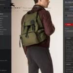 Burberry-0237-01 專櫃時尚新款原單材質牛皮配防水紡布男女式通用雙肩包
