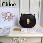 CHLOE 019-2 時尚經典款款女士編織黑色原版皮小號鏈條小豬包