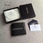 PRADA 2M0513-7 專櫃最新配色175鋼印原單十字紋兩折短款錢包