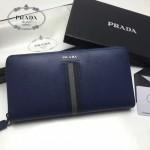 PRADA 2M1317-7 專櫃新配色175鋼印原單十字紋長款拉鏈錢包