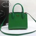 PRADA 1BA071-3 甜美淑女風綠色拼白原版十字紋迷你風琴包