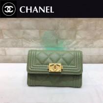CHANEL 0581 專櫃限量版新配色LEBOY抹茶綠原版球紋皮搭扣兩折零錢包