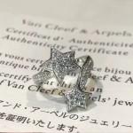 CHANEL 飾品-009 香奈兒五角星通體925純銀戒指