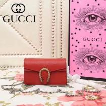 GUCCI-476432-2 Nano mini酒神包可拆卸當手包錢包多功能新款潮流女士單肩包