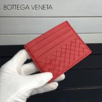 BV 1323-4 輕便實用紅色進口編織羊皮7卡位卡片夾