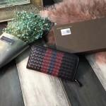BV-V85353-3 寶緹嘉煙熏編織拼色意大利胎牛皮男士拉鏈小手包錢包