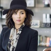 GUCCI帽子-04 古馳劉濤同款歐美腔調人氣經典款呢絨圓頂禮帽