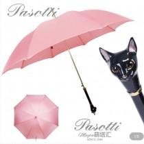 Pasotti-03-4 萌塔匯高貴霸氣原單釉彩貓頭手把防曬長柄晴雨傘