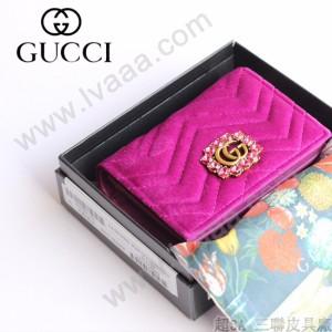 GUCCI-499783-01 古馳時尚新款原版皮時尚經典復古黃銅五金LOGO卡包 零錢包