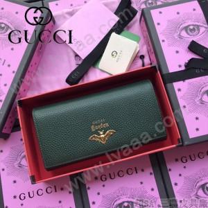 GUCCI-516926-01 古馳時尚新款原版皮復古黃銅五金LOGO小牛皮長夾 手拿包