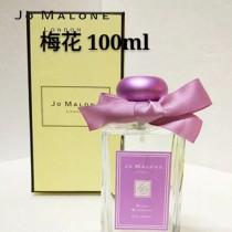 Jo Malone-01 馬祖龍梅花香調女士持久香水