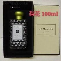 JoMalone香水-020 祖馬龍梨花女士香水