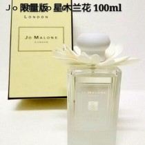 JoMalone香水-016 祖馬龍香水
