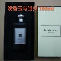 JoMalone香水-05 祖馬龍香水