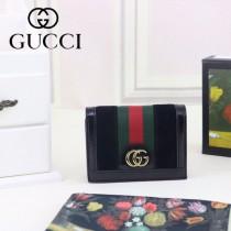 GUCCI-523155-01 古馳新款Ophidia系列原版皮小卡包