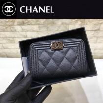 CHANEL-80602-01 香奈兒18新款球紋限量boy款拉鏈卡包