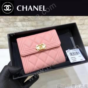 CHANEL-80734 原版皮 新款 leboy新色 原單進口球紋 短三折錢夾