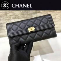 Chanel-80286-05 原版皮 進口球紋 二折錢夾 專櫃同步上市