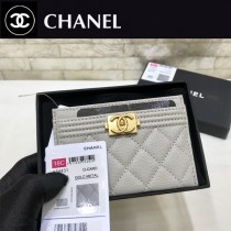 Chanel-84431-06 原版皮 Boy新品卡套 进口球纹片式卡包