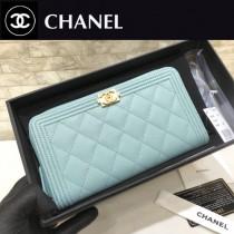 Chanel-80288-03 原版皮 新色 原單進口球紋 拉鏈錢夾 專櫃同步上市