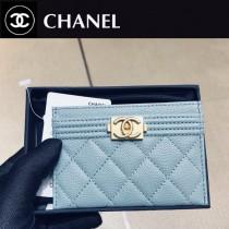 Chanel-84431-05 原版皮 Boy新品卡套 进口球纹片式卡包