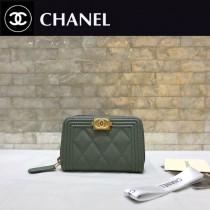 Chanel-80602-08 香奈兒球紋限量boy款拉鏈卡包 零錢包