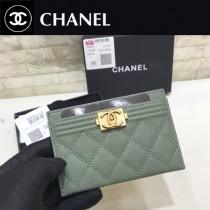 Chanel-84431-03 原版皮 Boy新品卡套 进口球纹片式卡包