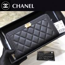 Chanel-80288-02 原版皮 新色 原單進口球紋 拉鏈錢夾 專櫃同步上市
