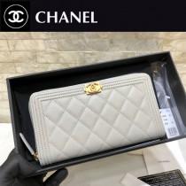 Chanel-80288-04 原版皮 新色 原單進口球紋 拉鏈錢夾 專櫃同步上市