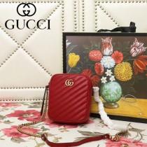 GUCCI-550155-02   古馳新款原版皮斜挎雙層小包
