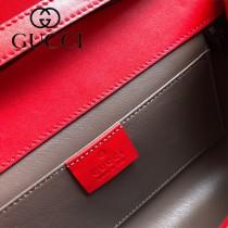 572375春夏新款斜背包 互扣式G與馬銜扣