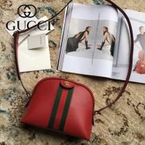 499621-10 新款原版皮 Ophidia貝殼包 簡約幹練極富現代氣息的設計感、結合鮮豔靚麗的紅綠帶搭配