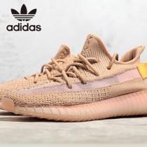 原單椰子鞋 兵馬俑配色 Adidas Yeezy 350 Boost V2  三大洲限定