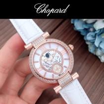 Chopard-041 Chopard 蕭邦 時尚女士腕表