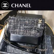 Chanel Gabrielle編織流浪包 定制胎牛皮-03