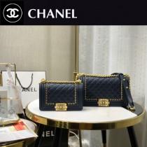 67085-7 Chanel 專櫃最新款Leboy 鐵鏈編織包