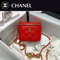 CHANEL-02 香奈兒原版皮新款 小號經典鏈子盒型手袋