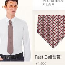 hermes愛馬仕手工拼接重磅真絲領帶 寬度:8厘米