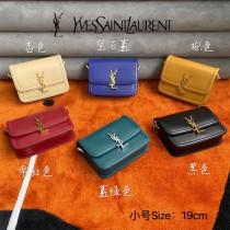 YSL 634306-02  原版皮聖羅蘭 SolferionBox小號郵差包
