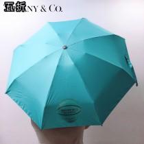 Tiffany蒂芙尼 最新藍色手柄五折口袋傘