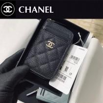 CHANEL 1650-01  香奈兒新款 拉鏈多層卡包