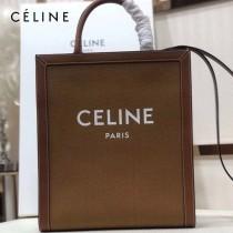 CELINE 賽琳 192082-2 原單  最新CABAS TRIOMPHE凯旋购物袋